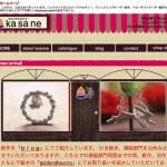【事例】かさね(ショッピングサイト)