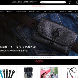 カメラ用品のショッピングサイト INDUSTRIA(インダストリア)