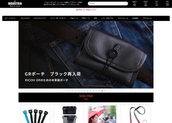【事例】カメラ用品の通販サイト INDUSTRIA(インダストリア) 様